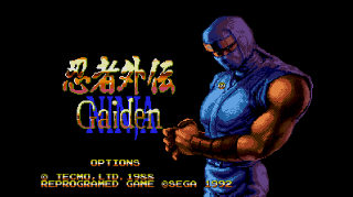 Screenshot Thumbnail / Media File 1 for Ninja Gaiden (Japan) (Proto) [b]